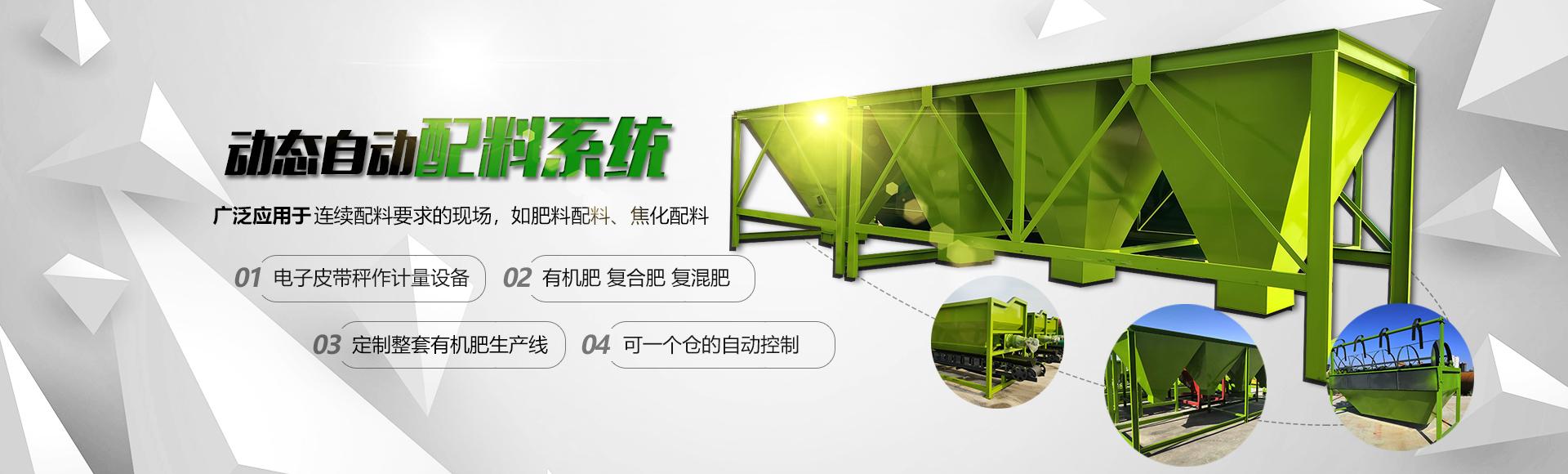 江泰重工机械——以科技成就未来